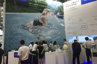 CIOE 2018 China International Optoelectronic