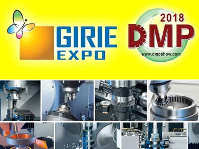 International Mould and Metalworking, Plastics & Packaging Exhibition