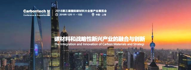 International Carbon Materials Conference