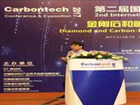 Diamond and carbon film material - Carbon Materials Conference