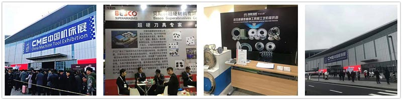 China Machine Tool Exhibition